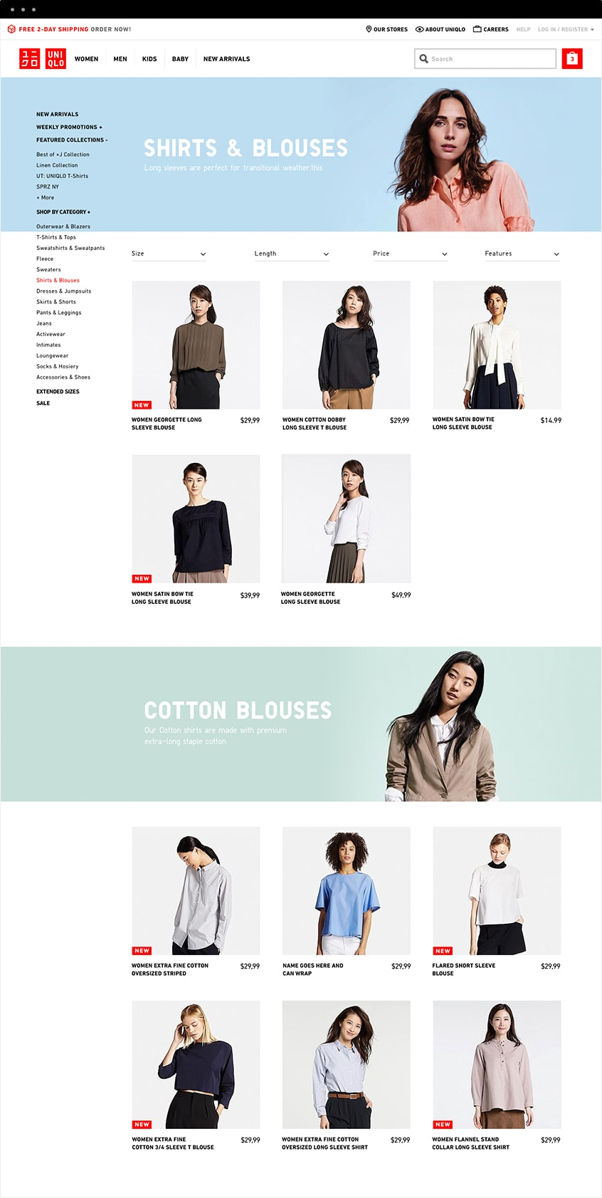 Uniqlo Category Page