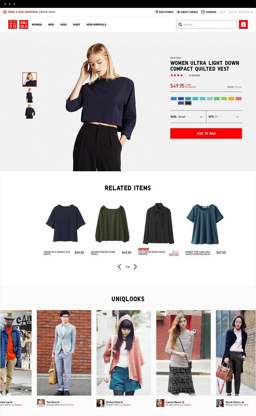 Uniqlo Product Detail Page