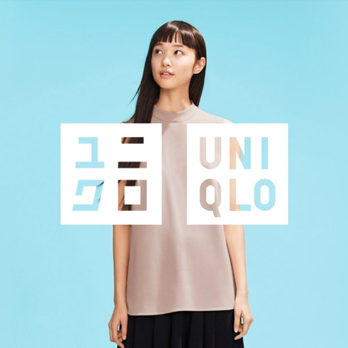 Uniqlo.com Redesign